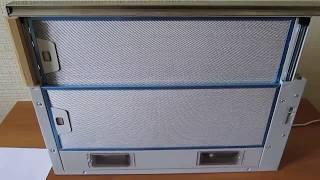 Обзор встраиваемой вытяжки Faber FLEXA M640 AMINOX A60.