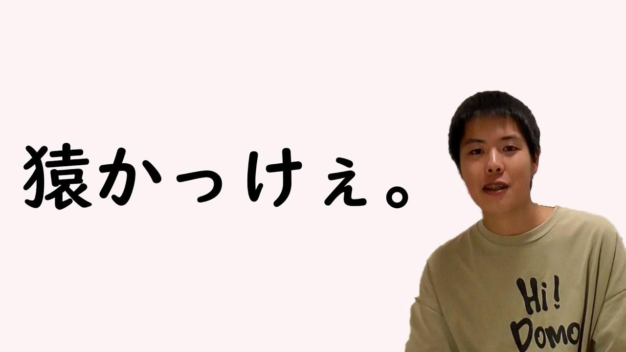 【2019年版】水溜りボンドさんのおすすめ動画Top10