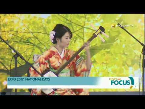 EXPO 2017: NATIONAL DAYS OF JAPAN AND SINGAPORE