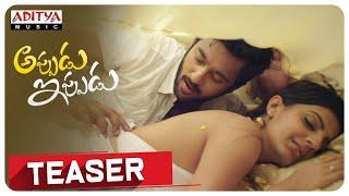 Appudu Ippudu Teaser || Srujan, Thanishq Rajan || Chalapathi Puvvala