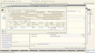 Запись вебинара 2013 12 17 «1С:Бухгалтерия предприятия 8» — Учет основных средств