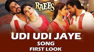 vuclip Udi Udi Jaye Song FIRST LOOK Out | Raees | Shahrukh Khan, Mahira Khan