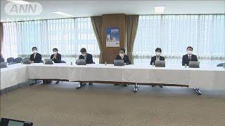自民 10万円の学生支援策 アルバイト収入減に対応(20/05/12)