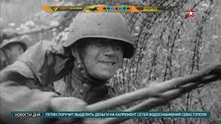 «Тысячи человек с оружием окружили нас»: участник советско-японской войны поделился воспоминаниями