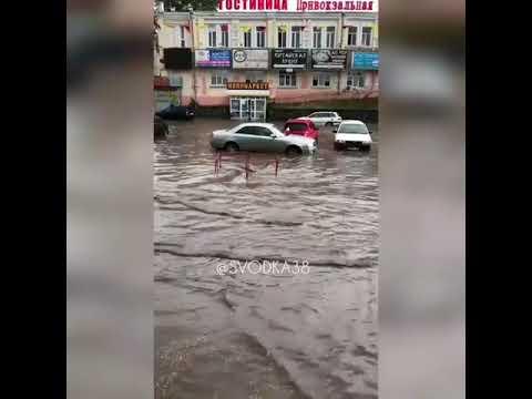 Ж/д вокзал затопило в Иркутске