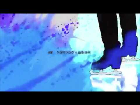Yuri!!! on Ice - Opening - History Maker - Karaoke
