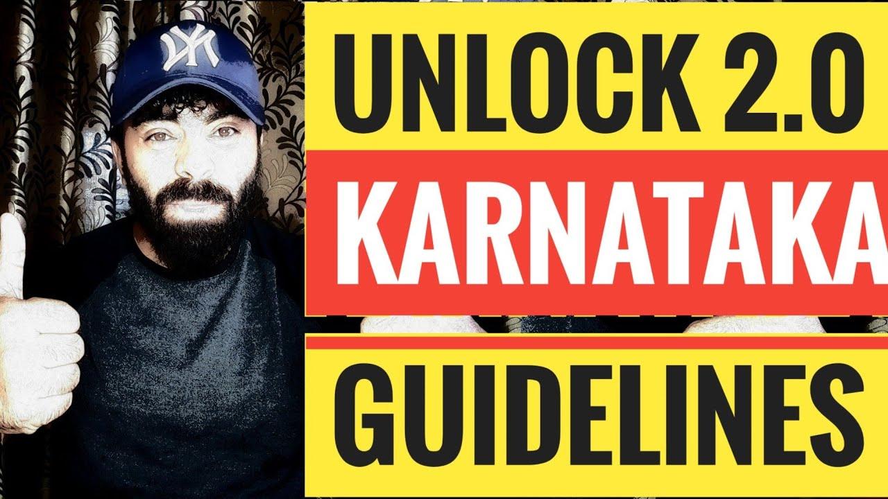 UNLOCK 2.0 GUIDELINES KARNATAKA | BANGALORE | INTERSTATE TRAVEL | 50% CAPACITY| RT-PCR | PROTOCOLS