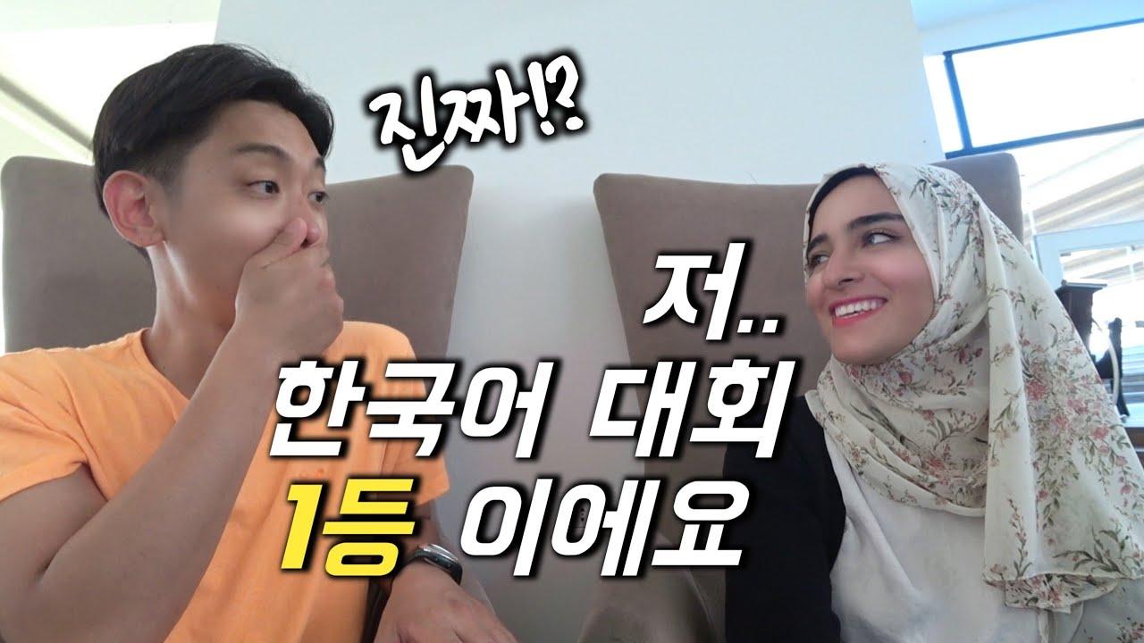 이집트 한류의 산 증인, 아랍의 한류 열풍! 과연 하닌은 어떻게 한국어를 배웠을까?