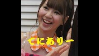 結婚、妊娠を発表!AKB48の元祖おバカキャラ、あやりんの名物コーナー!...