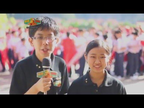 Astro本地圈《校园报报看》(261) - 怡保深斋中学《挥春比赛》