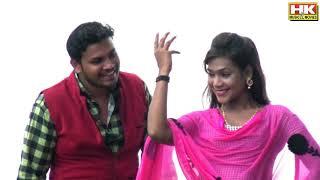 Maya Ke Chinha || मया के चिन्हा || Gaurishankar Kashyap cg video || HKMusic Champa Ricording studio