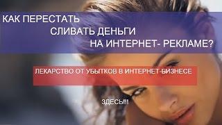 Как зарабатывать в интернете от 300 рублей стабильно и без обмана