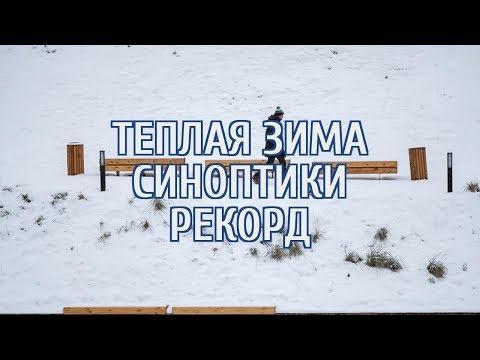 🔴 Синоптики предупредили россиян о температурных рекордах