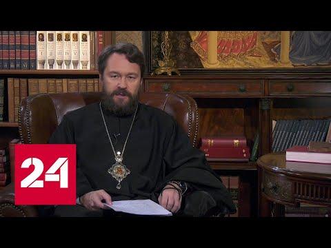 РПЦ напомнила о турецком геноциде армян - Россия 24