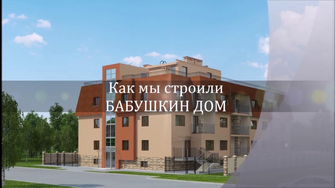 пансионаты для психически больных нижегородская область