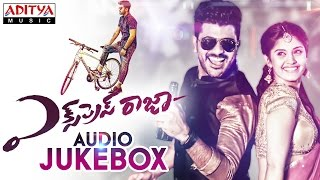 Express Raja Telugu Movie Full Songs◄| Jukebox |►Sharvanand,Surabhi