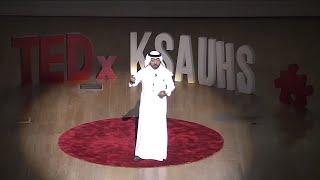 لو أننا في مرايا؟ | What If We Were Inside Mirrors? | طراد باسنبل | Trad Basonbul | TEDxKSAUHS