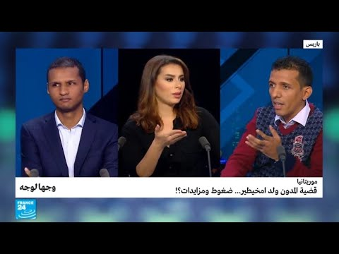 قضية المدون الموريتاني ولد امخيطير.. ضغوط ومزايدات؟