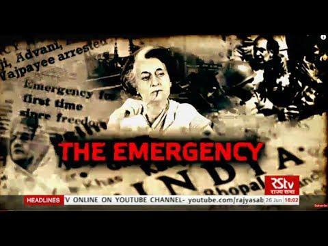 In Depth : The Emergency