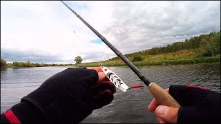 Блесна.. Или воблер? Ловля щуки. Рыбалка осенью на малой реке.