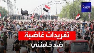 نشرة 12 غرينيتش | تغريدات غاضبة للشباب العراقي رداً على رسالة خامنئي لهم