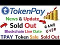 TokenPay Coin News & Update ICO Sale Over Sold Out TPAY Token Sale is officially sold out Hindi/Urdu