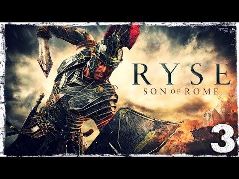 Смотреть прохождение игры Ryse: Son of Rome. #3: Под огнем.