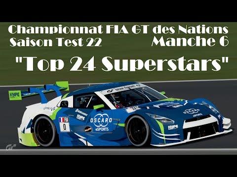 Gran Turismo Sport / Championnat FIA GT des Nations / Saison Test 22 / Manche 6 (Top 24 Superstars)