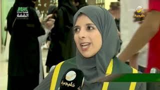 احتفالات مركز إثراء باليوم الوطني السعودي