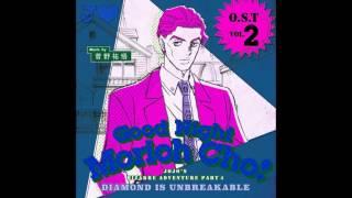 JoJo's Bizarre Adventure: Diamond is Unbreakable OST - Another face, same mind