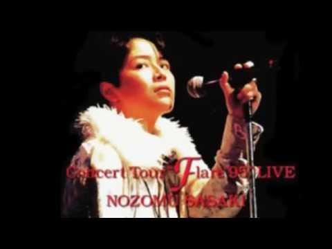 Nozomu Sasaki Concert Tour