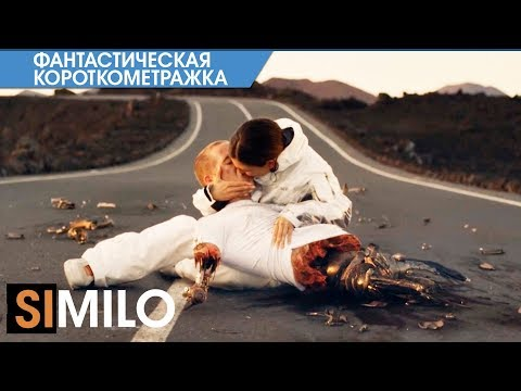 Similo - фантастическая (Sci FI) короткометражка - Русская озвучка