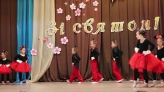 танец микки маусы