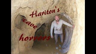 Ужасы Пещеры Харитона (Иудея)
