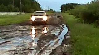 Chevy Suburban driving down Rez roads..LIKE A ROCK