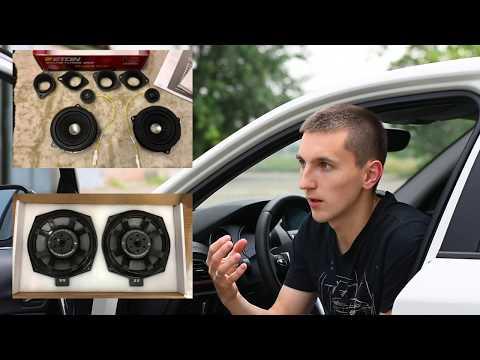BMW F20 - Проблемы новой акустики Eton B100w и Audio System AX 08 PLUS EVO