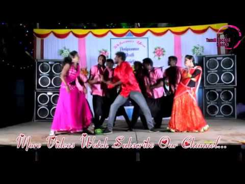 Tamil Record Dance 2018 / Latest tamilnadu village aadal paadal dance / Indian Record Dance 2018 416