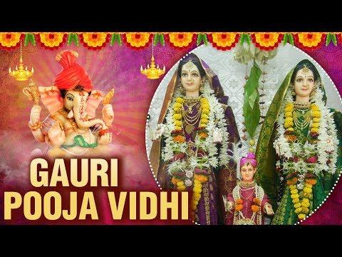 Gauri Pooja Vidhi   गौरी पूजा की विधी   Ganesh Chaturti 2019