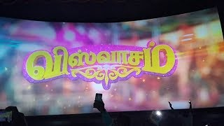 Viswasam Tamil Movie Title Card Celebrations By Thala Fans In Theatre Morning 1A.M. FDFS