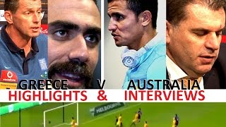 Highlights & Interviews - Greece v Socceroos June 2016