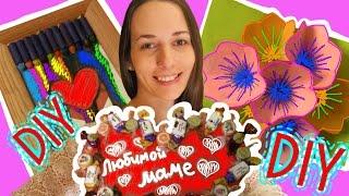 DIY к 8 МАРТА  Подарки своими руками  Открытка с объемным букетом и др.  DIY на русском