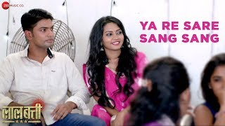 Ya Re Sare Sang Sang Laal Batti Avadhoot Gupte Mangesh D Tejas Bhargavi C Ramesh W & Meera J