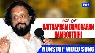 അന്തികടപുറത്തു ഒരോലക്കുടയെടുത്തുനാലുംകൂട്ടി Kaithapram Naboodhiri Hits Vol 02 Malayalam MovieSongs