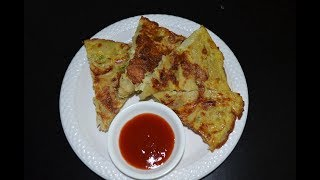 Spanish Omelette || How to Make Potato Omelette ||