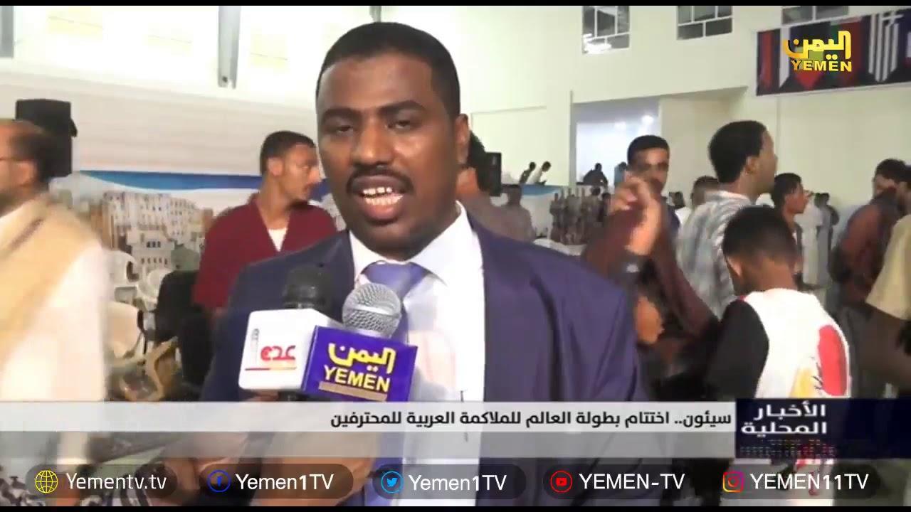 Photo of نشرة السابعة – تقديم / غازي الظبياني  30/06/2019