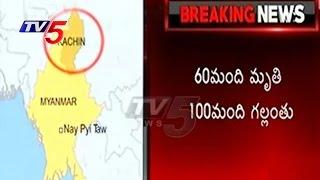60 People Killed In Jade Mine Landslide in Myanmar | Death Toll May Increase | TV5 News