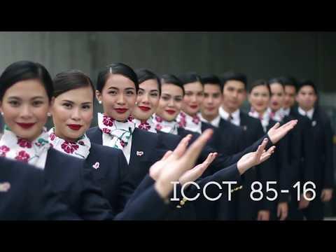 PAL express ICCT 85-16