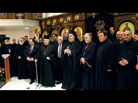 The Greek Orthodox Byzantine Choir performs, Ecclesiastical Hymnology of Holy and Great Lent