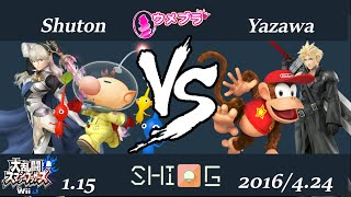 ウメブラ22 WB2 Shuton vs Yazawa / UMEBURA22 スマブラWiiU 大会