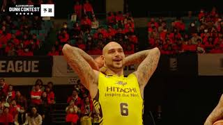 DUNK CONTEST 予選|B.LEAGUE ALL-STAR GAME 2018 |01.14.2018 プロバスケ (Bリーグ) Video